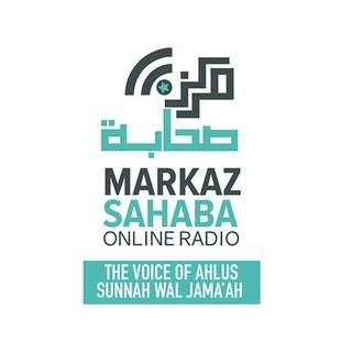 Markaz Sahaba